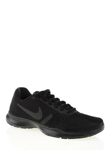 Flex Bijoux Nike